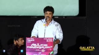 Sundar C at Aadama Jaichomada Audio Launch
