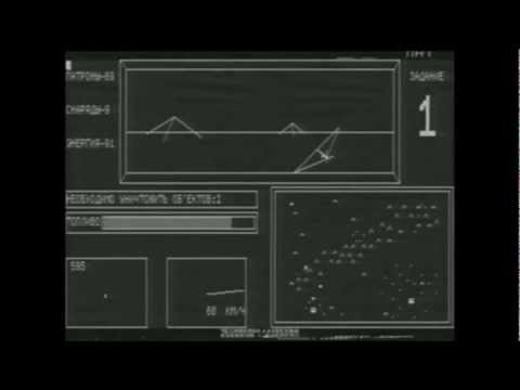 Компьютерные игры написанные мной в 15-16 лет