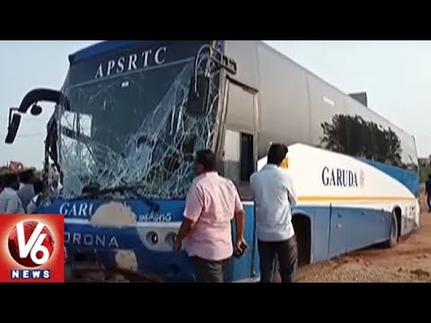 Garuda Bus Hits Tractor In Suryapet District, 1 Injured | V6 News