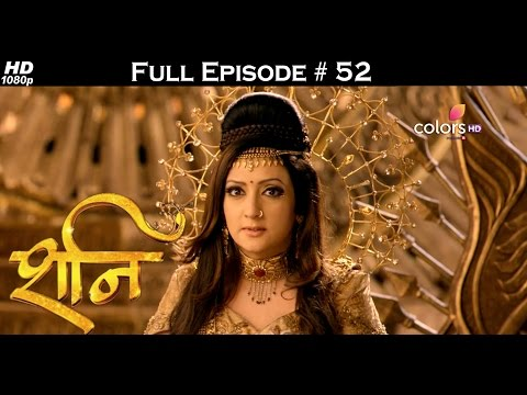 Shani - 17th January 2017 - शनि - Full Episode (HD) thumbnail