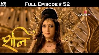 Shani - 17th January 2017 - शनि - Full Episode (HD)