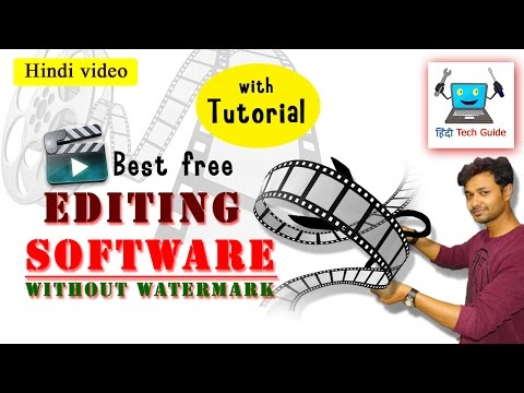 Best FREE editing software without watermark in hindi