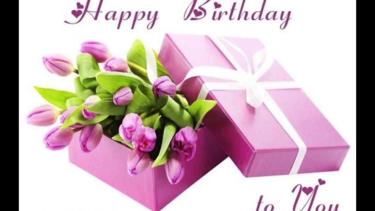 Подарки с днём рождения женщине
