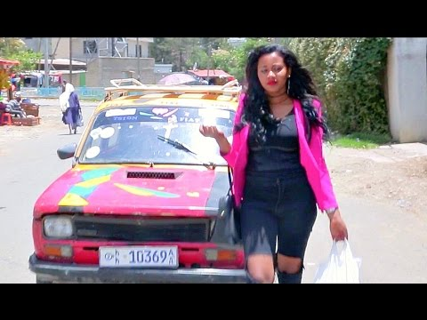 Sam Habesha - Man Yilekishal | ማን ይለቅሻል - New Ethiopian Music 2017 (Official Video)