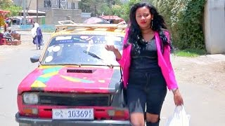 Sam Habesha - Man Yilekishal (Ethiopian Music)
