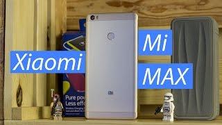 Xiaomi Mi MAX подробный обзор. Особенности, козыри и недостатки Xiaomi Mi MAX. Опыт использования