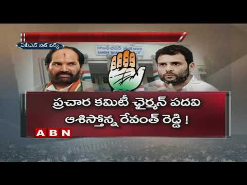 T Congress Leaders to Attend CWC meeting at Delhi