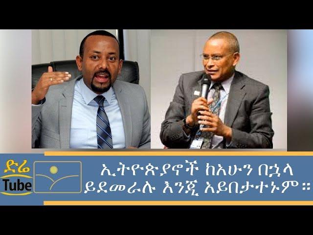 ETHIOPIA - Must Watch