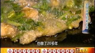 [東森新聞HD]金門海裡的新台幣 鮮蚵料理好好吃