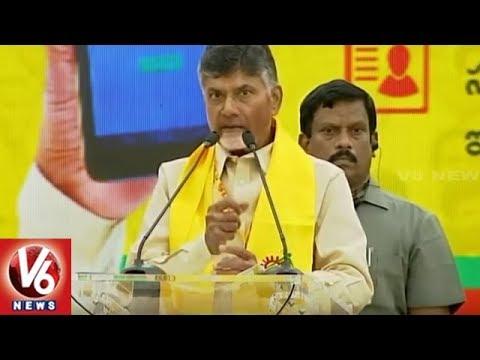 AP CM Chandrababu Plans To Meet BJP Opposition Leaders In Delhi | V6 News