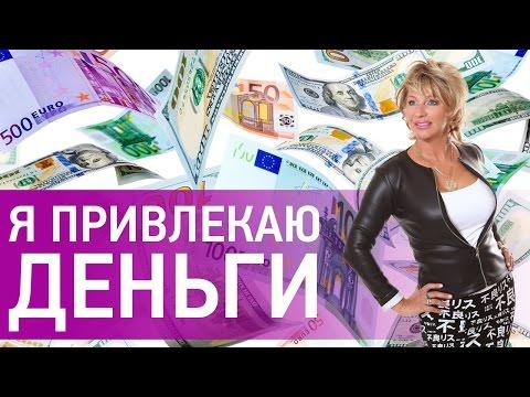 Как изменить свою жизнь и привлечь в нее деньги, богатство, успех. Наталия Правдина. Все по Фен Шуй