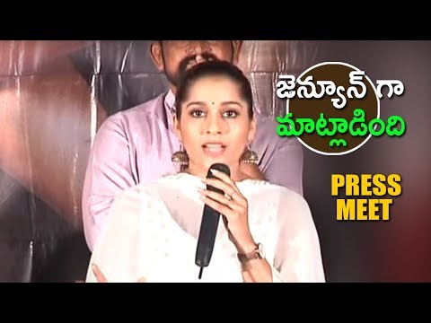 Anthaku Minchi Movie Press Meet | Latest Telugu Movie 2018 - Rashmi Gautam