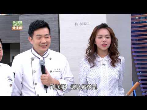 台綜-型男大主廚-20170102 冰箱剩菜變身大挑戰 !