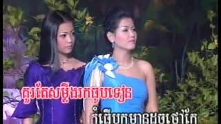 Choeun Odom & Chin Sereya