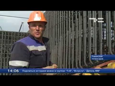 Тюменский «Мостострой-11» поможет связать Крым с Краснодарским краем