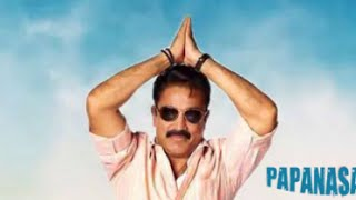 Papanasam Box Office Collection Report