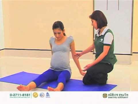 Exercises In Preparation For Delivery For 7-9 Months Pregnant video