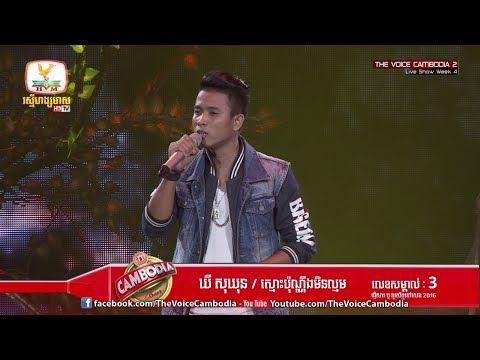 The Voice Cambodia - Key Sokhun - Live Show  05 June 2016