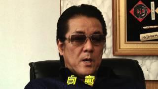 仁義の聖戦 ジャックナイフ 完結編