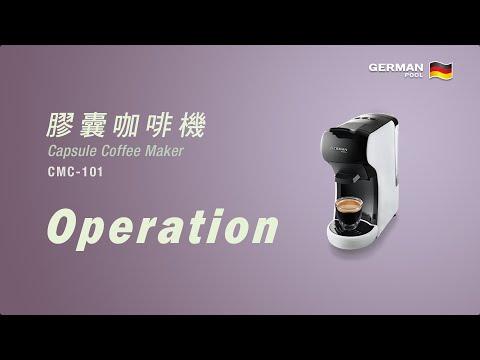 CMC-101 | 操作说明(英语)