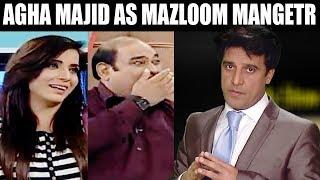 Agha Majid As Mazloom Mangetr - CIA - 12 November 2017   ATV