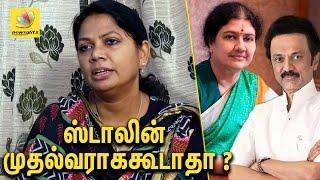 DMK Women's Wing Interview
