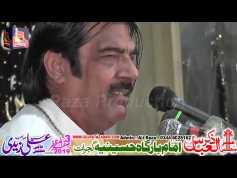Zakir Syed Ghulam Abbas Shah | 3 Safar 2019 | Hussania Imam Bargah Gujrat || Raza Production