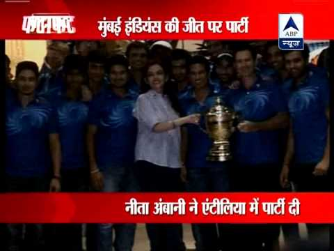 Nita Ambani organises a grand party for Mumbai Indians