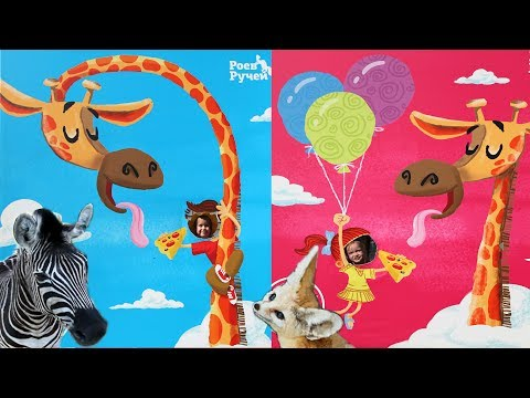 Kids At The Zoo Детский ЗООПАРК Жираф Пони Катаемся на ВЕЛОСИПЕДЕ Животные для детей Развлечения
