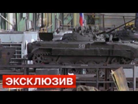 Секретный завод в Донбассе изготавливает оружие для ополченцев #ДНР#  # ЛНР# #НОВОРОССИЯ# #УКРАИНА#