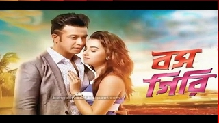 BoSS GIRI Full Movie HD -2017-  (SAkib KHAN & BUBly)