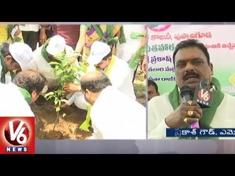 MLA Prakash Goud Plants Saplings At Green Space Colony | Hyderabad | V6 News