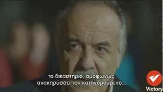 KARADAYI - ΚΑΡΑΝΤΑΓΙ SEASON 2 E50 TRAILER 1 GREEK SUBS