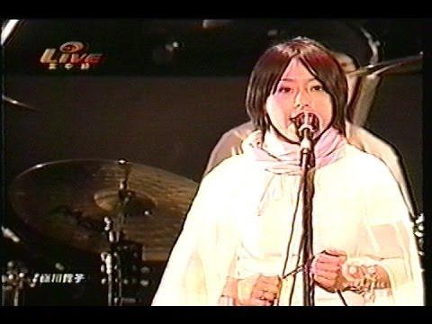 Takako Minekawa Telstar Takako Minekawa 12 26 1999