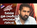 Vijay Antony Reveals Yaman Movie Story | Yaman Movie Release Press Meet | Telugu Filmnagar