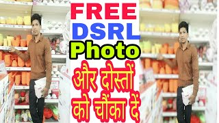 DSRL Camera Free , application Free DSRL ,Mobile App, Dual Camera Buler pictures