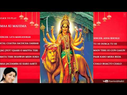 Top Devi Bhajans...maa Ki Mahima By Lata Mangeshkar, Asha Bhosle I Full Audio Song Juke Box video