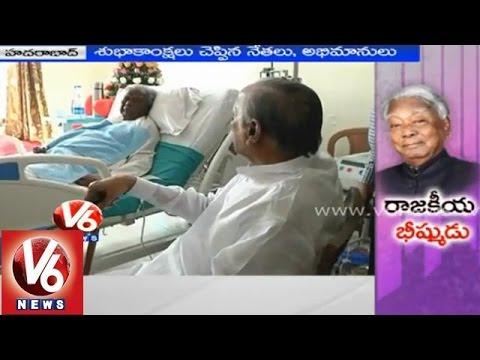 T Congress senior leader G Venkat Swamy (Kaka) 92nd birthday celebrations