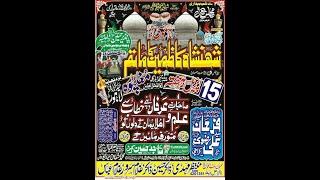 Live Majlis 15 April 2017 Jalsa Zakir Muntazir Mehdi lahore