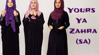 Yours Ya Zahra   Hashim Sisters   Nasheed/ Manqabat with lyrics (2017)