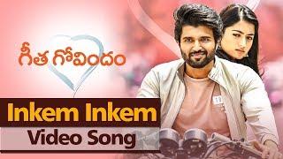 Inkem Inkem Audio Song Geetha Govindam Vijay Deverakonda Rashmika Mandanna Parasuram