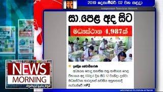 News Morning - (2019-12-02)