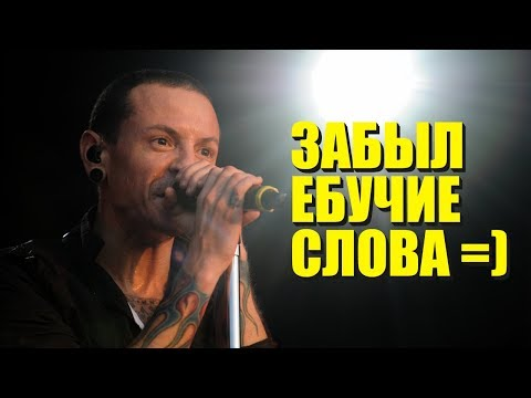 Chester song