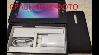 Xiaomi Mi 9T Распаковка. Сравнение Фото с Meizu 16. Мини Обзор