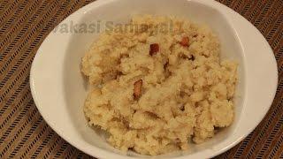 download lagu Chakkarai Pongalசக்கரை பொங்கல்sivakasi Samayal / Recipe - 42 gratis