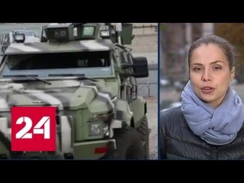 Выставка оружия в Киеве: денег нет, контрактов нет
