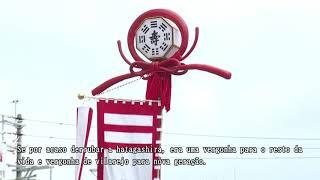 Hatagashira