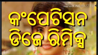 download lagu Odia High Quality Bass Dj Competition Mix 2017 Lateat gratis