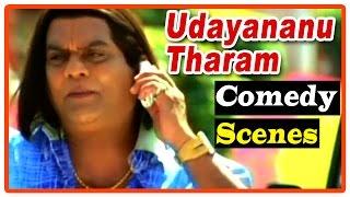 Padmasree Bharath Dr. Saroj Kumar - Udayananu Tharam Malayalam Movie - Comedy Scenes Part 2 | Mohanlal | Sreenivasan | Meena