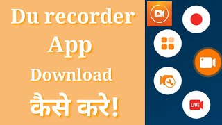 How to download du recorder app for android, Du recorder app download kaise Kare